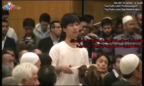 د ذاكر نايك مترجم   اذا جاوبت على سؤال سوف اعتنق الاسلام امام الجميع !؟ شاهدو النتيجة