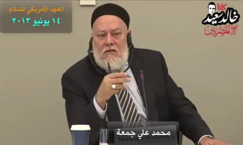 نصائح إعلامية من علي جمعة للصهيونية وإسرائيل