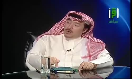 امة المطر- مهدي بخاري -اوقاف الصحابة