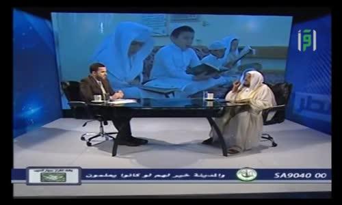 المصلح يجيز دفع الزكاة لدعم وقف القرآن العالمي  - أمة المطر