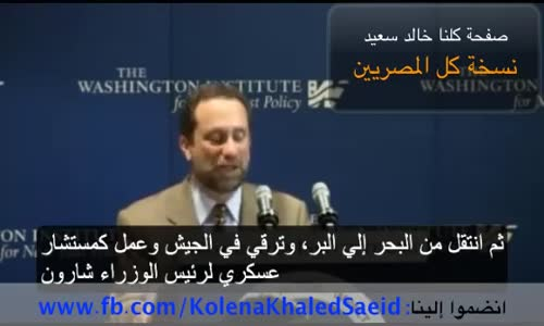 المخطط الإسرائيلي لتركيع مصر!!