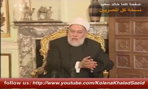 مخابرات السيسي تفضح د. علي جمعة!!