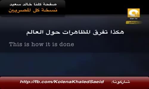 حرب الأون تي ڤي الإعلامية ضد الإسلام وضد الثورة ... الجزء الثاني