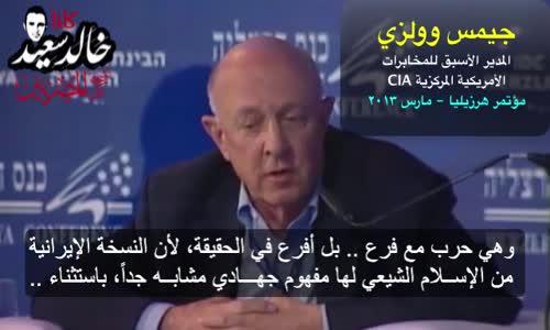 مدير المخابرات الأمريكية الأسبق: حرب عالمية دينية