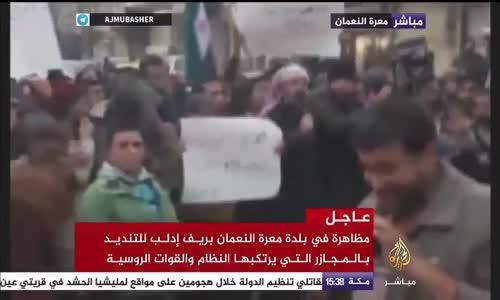 بكاء مذيع الجزيرة بعد طلب بفتوى قتل نساء حلب قبل إغتصابهن