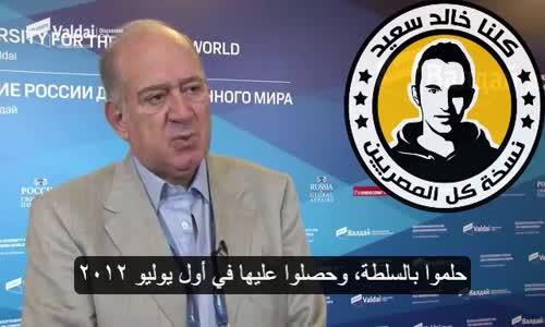 طارق حجي يذهب إلي منتدي روسي لتعزيز الحوار العالمي ... استمعوا ماذا قال فيه عن الإسلام والعلمانية في مصر