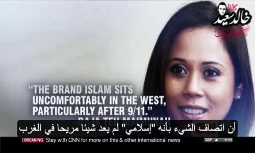 بريطانيا تخطط لمنافسة دبي لتصبح مركز الاستثمارات الإسلامية عالميا