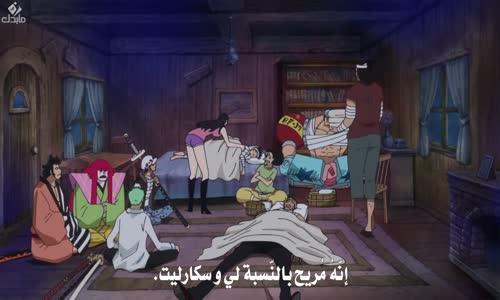 سابو رفقة طاقم قبعة القش
