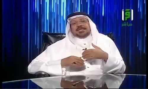 أمة المطر - عبدالغني القش - أثار المدينة المنورة