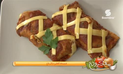 عجينة الفطيرة بالدجاج   شريحة ديك رومي محشي في الفرن حصة صلصة و معكرونة  