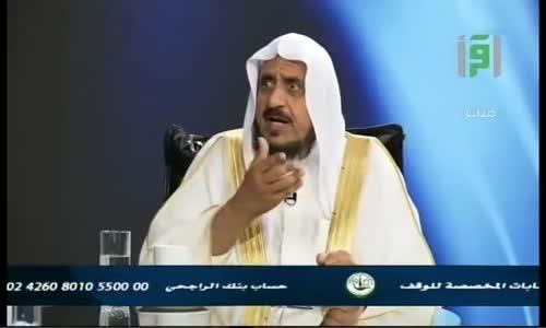 أمة المطر - عبدالله المصلح - سباق في الخيرات