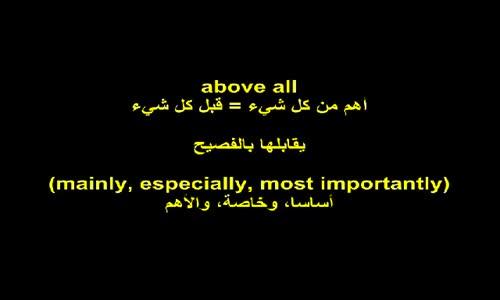 المصطلحات والتعابير في اللغة الانجليزية (4) idioms english