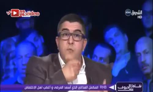 الدكتور توفيق زعيبط يقصف أحد الحمقى : مارانيش جاي نخطبك في بنتك و ضحك الجمهور