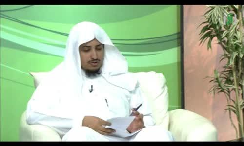 أحكام النذر في الإسلام _ الشيخ الدكتور خالد بن عبدالله المصلح