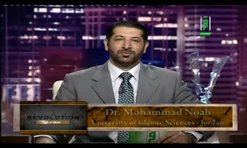 Abu Dhar Al Ghafari - Revolution of a Man - Ep15