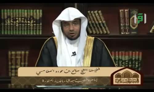 تاريخ الفقه الإسلامي  -  الحلقة 7 -   الشيخ صالح المغامسي