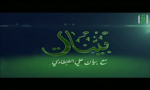 بينات - بيان علي الطنطاوي - ح17 - التواصل الاجتماعي