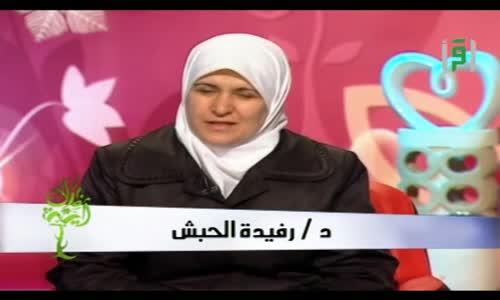 كيف نتعامل مع الغضب -  في ظلال آية - خذ العفو - الدكتورة رفيدة حبش
