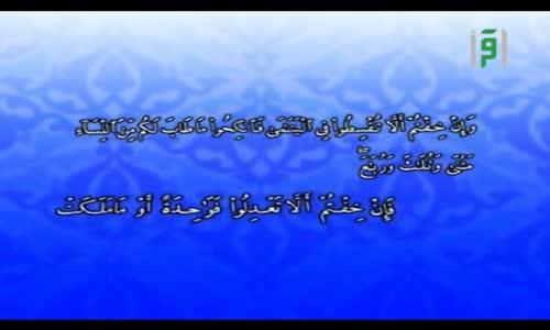 الإعجاز الإجتماعي في القرآن والسنة  - الإعجاز في تعدد الزوجات
