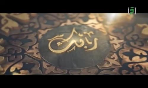 أنوار القرآن  - كنتم خير أمة   الحلقة 3  - الدكتور محمد راتب النابلسي