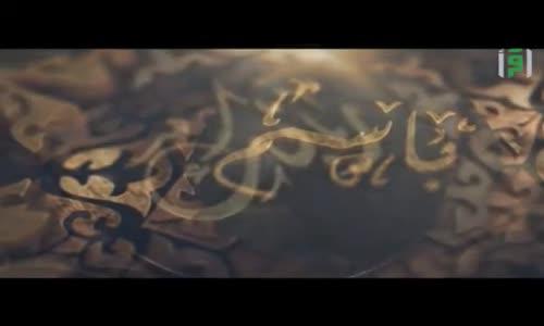 أنوار القرآن -  الحلقة 29  - يا أيها الذين آمنوا لا يسخر قوم من قوم