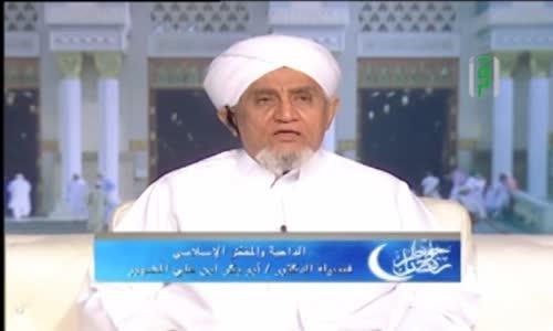 صدقة الفطر في رمضان - خواطر رمضان - الشيخ ابو بكر المشهور- 13