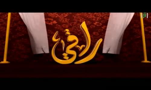 راقي -  العمل الصالح  - تقديم الدكتور محمد نوح القضاة