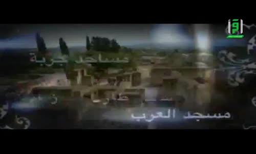 Des mosquées baties pour Allah - Les mosquées de l'époque Abbasside (1)