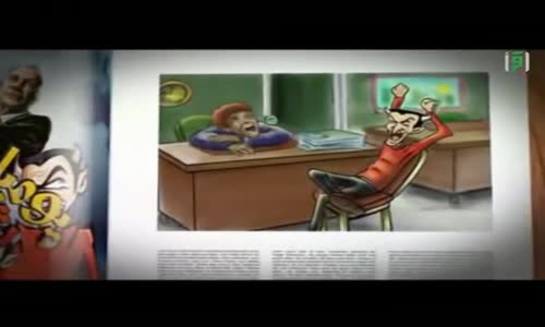يوميات شيطان - اليوم الثامن عشر - الشيطان والاستمتاع بالحياة - تقديم عمرو مهران