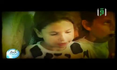 تقرير الطفلة ديما  - سوريا الجرحى  - برنامج أمة المطر