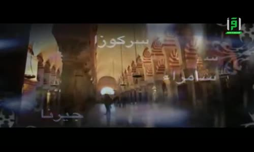 Des mosquées baties pour Allah -  Les mosquées d'Al Taef