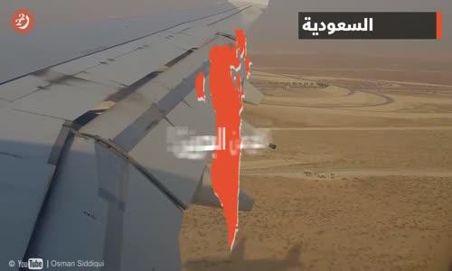 العرب والطيران: قصة نجاح شركات الطيران العربية تحطّم أرقاما قياسية!