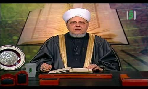 إشراقات قرآنية -  جنة آدم في السماء أم في الدنيا -  الشيخ العلامة محمد عبد الباعث