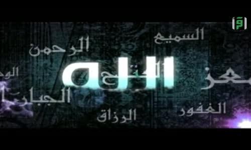 الله في حياتي -  الولي ج1  - الشيخ إبراهيم أيوب