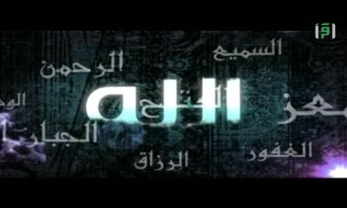 الله في حياتي - الولي ج2 - الشيخ إبراهيم أيوب