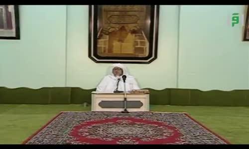 من البلد الحرام - سبحان الذي أسرى بعبده  -  تقيدم الشيخ علوي مالكي