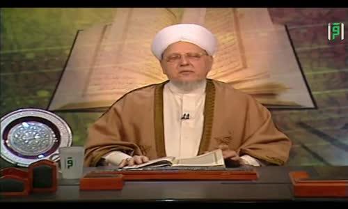 إشراقات قرآنية - ج2 -الوفاء بالعهد بين العبد والرب - الشيخ العلامة محمد عبد الباعث