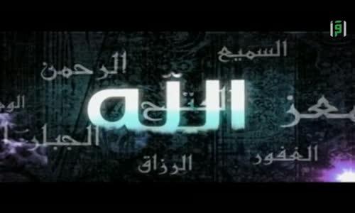 الله في حياتي -  المجيب ج 1 _ الشيخ إبراهيم أيوب
