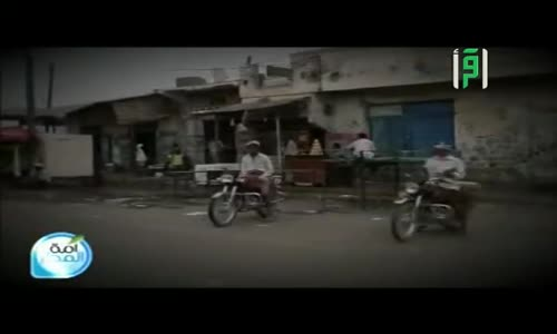 تقرير قرية المراوعة من محافظة الحديدة اليمن  -  برنامج امة المطر