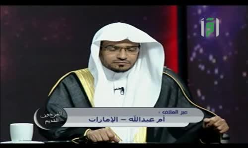 دعاء خاص لمن لا يرزق الذرية يردده أربعين مرة في السجود يعلمنا إياه الشيخ صالح المغامسي