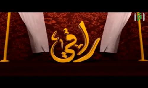 راقي  - العطف على الأيتام وكبار السن  - الدكتور محمد نوح القضاة