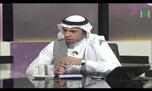 العرجون القديم _ كلمة الشيخ صالح المغامسي للمجاهرين بالمعصية