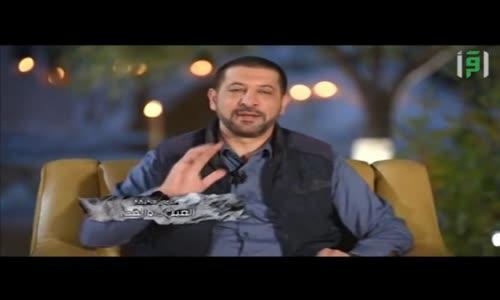 سنا  - الحلقة 15 - العين والقدر  -   الدكتور محمد نوح القضاة