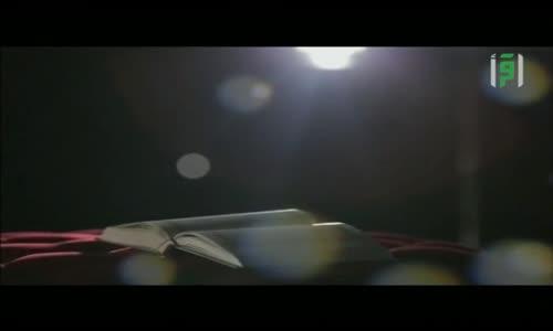 فلنتدبر - الحلقة 12- الصلاة تذهب السيئات - تقديم خالد عبد الكافي