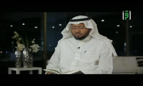 فلنتدبر - الحلقة 8 - الكبر - تقديم خالد عبد الكافي