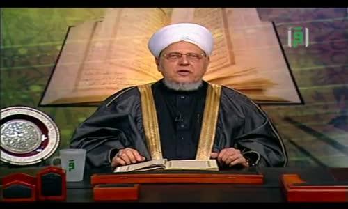 إشراقات قرآنية  - ولكم في الأرض مستقر ومتاع إلى حين -  الشيخ العلامة محمد عبد الباعث