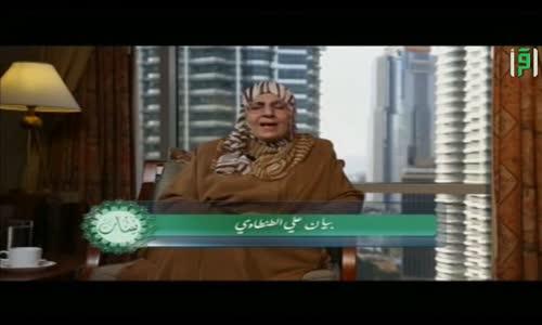 بينات بيان علي الطنطاوي ح13 الحرية ج1