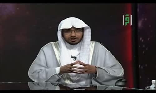 السحر وسيدنا سليمان مع الشيخ صالح المغامسي  - العرجون القديم - قناة اقرأ الفضائية