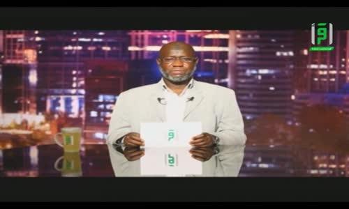 Hadith du jour - Ep 2 - Mohammed Minta - Les degrés de la Foi