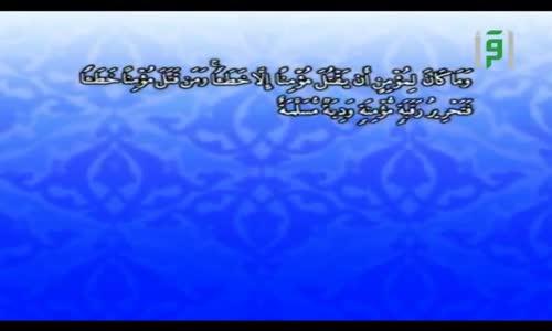الإعجاز الإجتماعي في القرآن والسنة _  الإعجاز الإجتماعي في دية القتل الخطأ